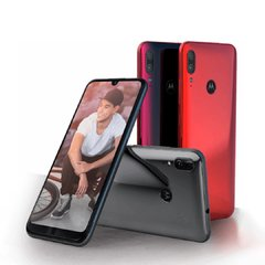 MOTOROLA E6 PLUS 32GB COLOR CHERRY