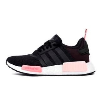 novo adidas preto com rosa