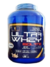 Ultra Whey Isolado Innovation (1,8 Kg)