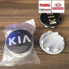 Imagem do Roda Calota Central Kia Sportage 58mm Original Kit 4 Un #706