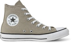 ALL STAR CHUCK TAYLOR POCKET BBF STORE
