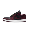 Tênis Air Jordan 1 Low Dark Beetroot