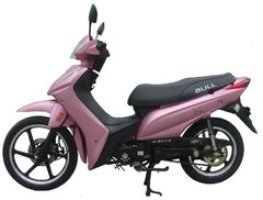 Regulador Retificador Bull KRC 50 Racy 125cc Original na internet