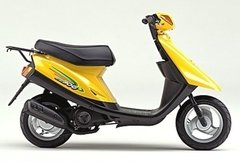 Eixo do Quadro Motor Scooter Sundown / Yamaha - comprar online