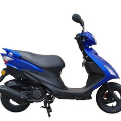 Eixo do Quadro Motor Scooter Sundown / Yamaha na internet