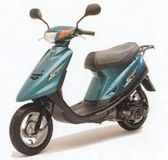 Eixo do Quadro Motor Scooter Sundown / Yamaha - Moto Nelson