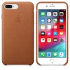 FUNDA SILICONE CASE IPHONE - BROWN - comprar online