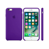 FUNDA SILICONE CASE IPHONE - UVA