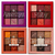 PALETA DE SOMBRAS KISS NEW YORK