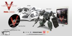 ARMORED CORE VERDICT DAY COLLECTOR'S EDITION PS3