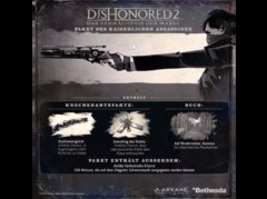 DISHONORED 2 JEWEL OF THE SOUTH PACK PS4 - Dakmors Club