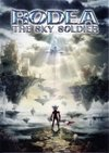 RODEA THE SKY SOLDIER LIMITED EDITION 3DS