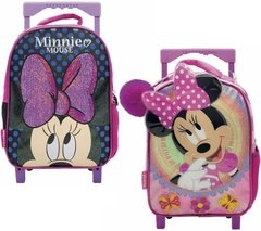 Mochila C/carro 12´ Glam Ideal Jardin Infantil Minnie