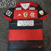 Camisa Flamengo (Patch liber.) Home 2020