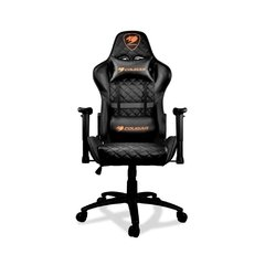 Cadeira Gamer Cougar Armor One Black/Orange - 3MAOBNXB-0001 - comprar online