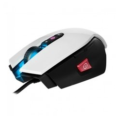 Mouse Gamer Corsair Vengeance M65 White 8.200 DPI (RGB) Laser - CH-9000071-NA na internet