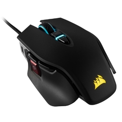 Mouse Gamer Corsair Gaming M65 Elite Preto Rgb 18.000 Dpi Óptico - CH-9309011-NA na internet