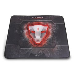 Mouse Pad Gamer Motospeed P70 Médio Speed 30cm X 26cm X 2mm - FMSMP0003MDI - comprar online