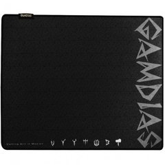 Mousepad Gamer Gamdias Nyx Gmm1500 Large Speed 43cm X 35cm - GMM1500 - comprar online