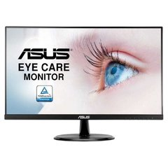 Monitor Gamer Asus Led Ips Vp249he 75hz 5ms Hdmi/Vga 1080p 23.8'' - VP249HE - comprar online