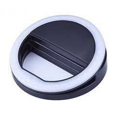 Iluminador de Led para Smartphone Ring Light Selfie MPLED-8 - comprar online