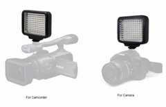 Iluminador de LED Professional Video Light - LED-5009