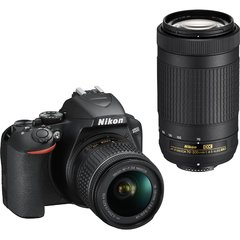Nikon D3500 Dslr +  Kit 18-55mm + 70-300mm - comprar online