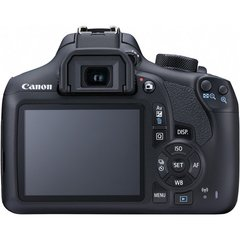Canon Eos Rebel T6 Dslr Kit Lentes 18-55mm y 75-300mm + Memoria SD 32 GB Sandisk + Soft Skylum Luminar 4  A Pedido ! en internet