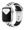 Apple Watch Series 5  Nike +, GPS, 44 mm, 32 Gb