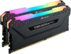 Corsair Vengeance RGB Pro - Memoria DDR4 de 32 GB (2 x 16 GB) 3200 (PC4-25600) C16