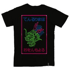 Camiseta Masculina Dragon 90's
