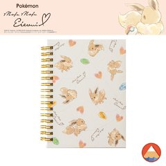 Notebook A6 Double Ring • MOFU MOFU EIEVIU (PIKACHU) • 70 folhas • GRID QUADRICULADO