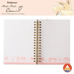 Notebook A6 Double Ring • MOFU MOFU EIEVIU (PIKACHU) • 70 folhas • GRID QUADRICULADO na internet