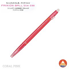 Frixion Ball Slim 0.38