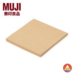 Sticky Note MUJI Papel Kraft - 75x75mm - 30 folhas