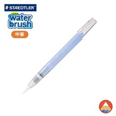 Staedtler Water Brush - MÉDIA
