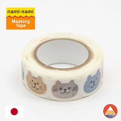 Washi Tape Nami-Nami Cats Pattern - BORDA RECORTADA - 15mm x 10M
