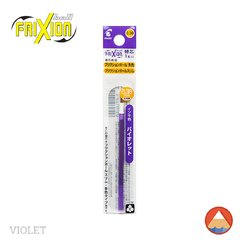 Refil Frixion 0.38mm - 20 CORES
