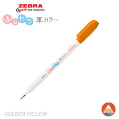 Zebra Funwari Fude Color Brush Pen • ふんわり筆カラー - comprar online