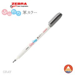 Zebra Funwari Fude Color Brush Pen • ふんわり筆カラー na internet