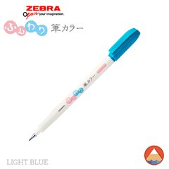 Zebra Funwari Fude Color Brush Pen • ふんわり筆カラー - loja online