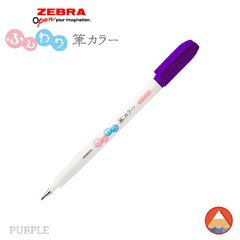 Zebra Funwari Fude Color Brush Pen • ふんわり筆カラー