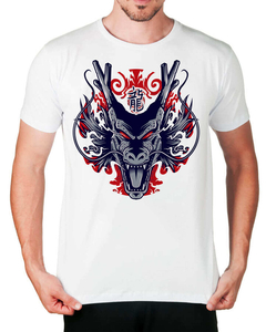 Camiseta Dragon na internet