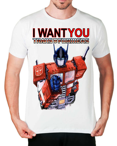 Camiseta I Want You Rolling - comprar online