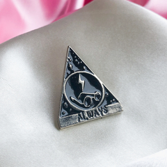 Pin / Broche Harry Potter - comprar online