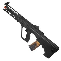 RIFLE DE AIRSOFT AUG R907 FULL METAL AEG 6MM - ARMY