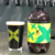 The Darkest Star - Dry Stout - Growler 1l