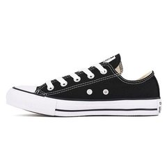 Chuck Taylor All Star Ox Black/White - comprar online