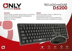 Kit Teclado Y Mouse Only USB D5200 en internet