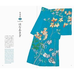 Kimono and the Colors of Japan - comprar online